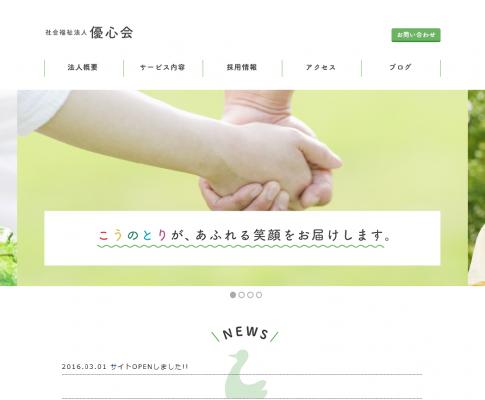 情報公開(2018-9-1)