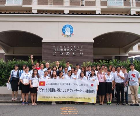 2016.7.30 ベトナムダナン市の看護師 こうのとりに研修訪問