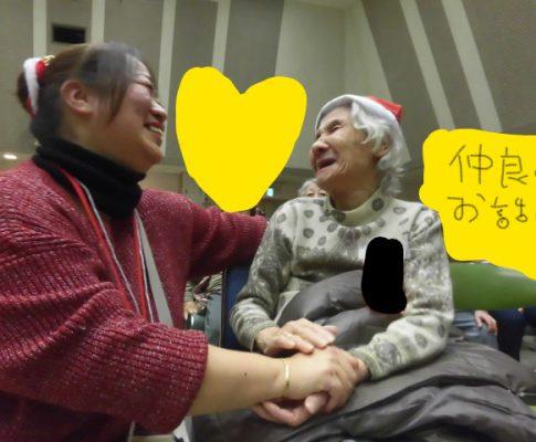 平野区合同クリスマス会に参加しました!