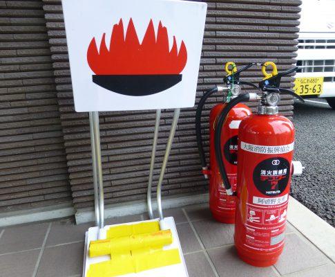 消防訓練(昼想定)