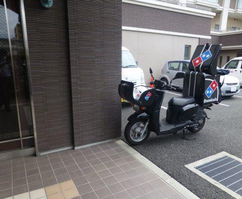 ドミノ・ピザ 長吉川辺店様より、ピザ頂きました!!