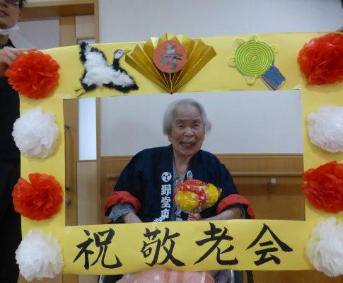 3階 敬老会・100歳のお祝いの誕生会